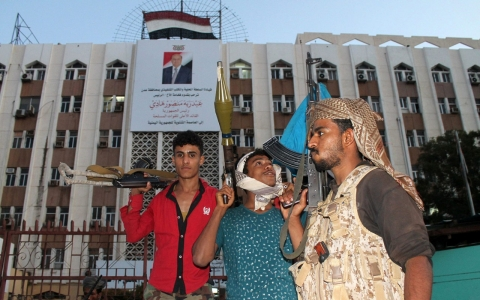 Thumbnail image for Rival forces battle over Yemeni city of Aden