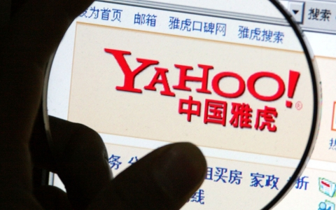 Thumbnail image for Yahoo to close last China operation in Beijing