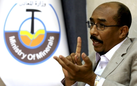 Sudanese minister of minerals