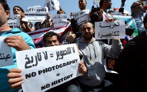 Egyptian photojournalists protests in Cairo