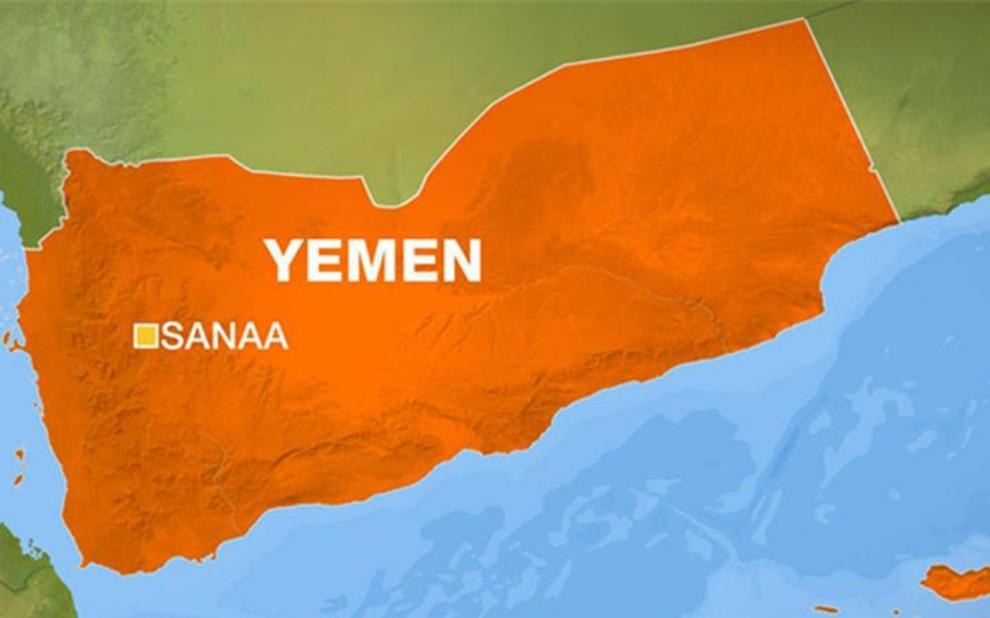 Yemen Capital Mapa