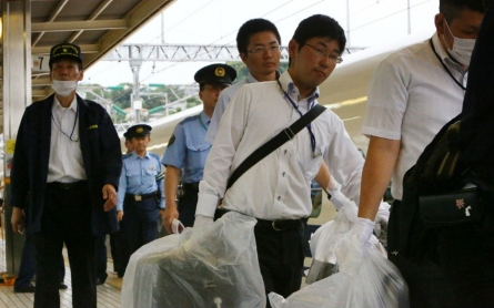 Man sets himself on fire on a Japanese bullet train