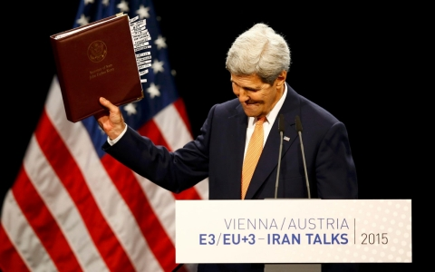 Thumbnail image for Key points of the Iran nuclear deal