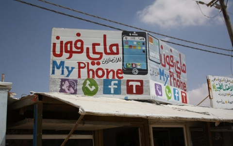 Thumbnail image for Isolated in Zaatari camp, Syrian refugees find ways to get online