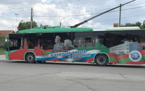 Thumbnail image for Breakaway Transnistria region could become next flashpoint with Russia