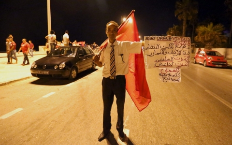 Sousse protester