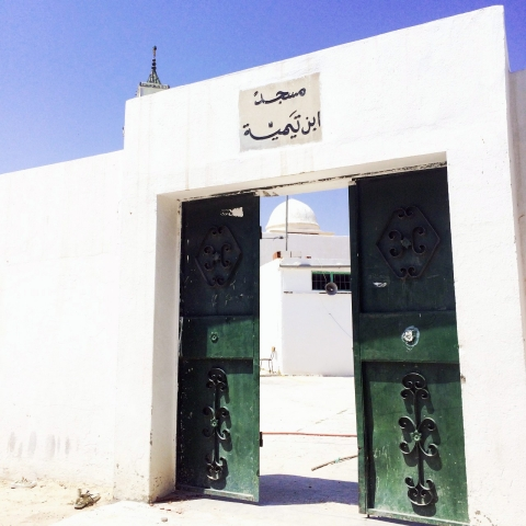 Mosque gate