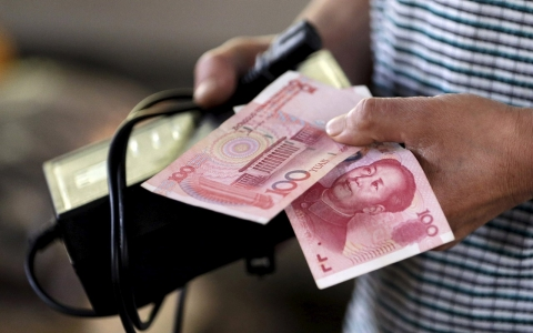 Thumbnail image for Fears of 'currency war' as China devalues yuan