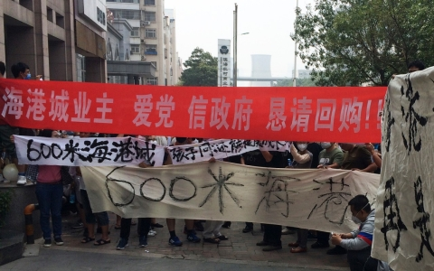 Thumbnail image for Tianjin residents demand compensation for blasts