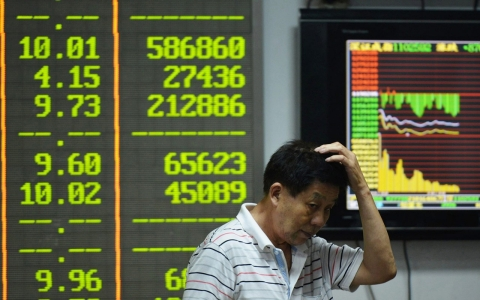 Thumbnail image for Chinese journalist jailed after stock market crash coverage