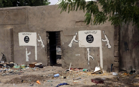 Thumbnail image for Boko Haram kills nearly 80 in three Nigerian villages, locals say
