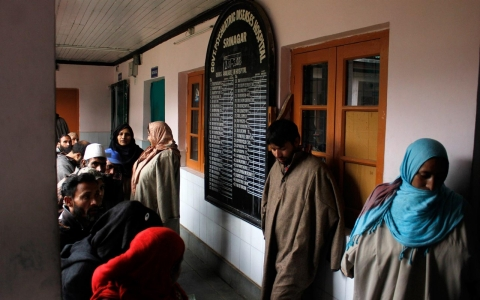 hospital in Kashmir