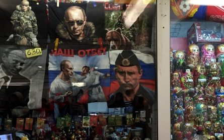 Putin mania: Russian personality cult obsessed with powerful president