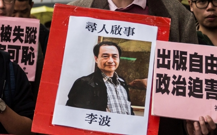 Missing Hong Kong bookseller's wife drops police report