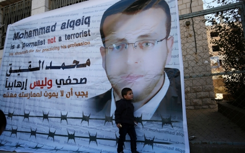 Thumbnail image for Israel suspends detention of Palestinian journalist on hunger strike