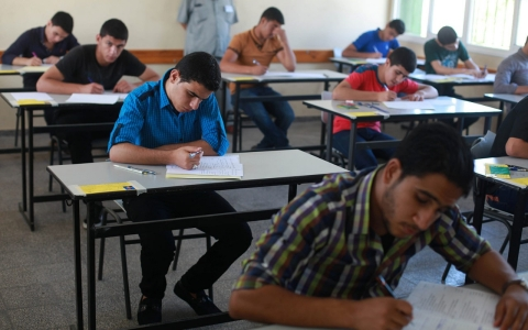 Palestinian students