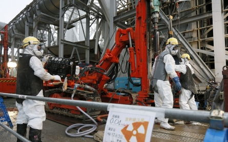 Amid rampant waste, Fukushima's frozen wall up in smoke