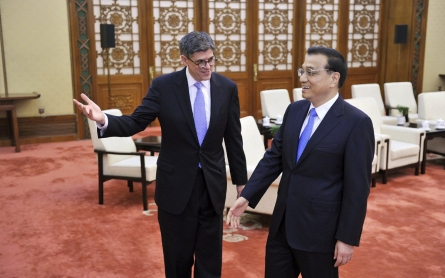 US treasury secretary in China on eve of Asia bank deadline