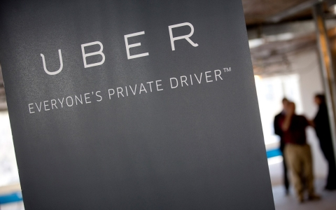 Thumbnail image for Uber moves to block Al Jazeera public records request in Texas