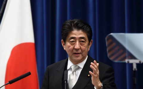 Thumbnail image for Japan seeks help from Jordan on ISIL hostage