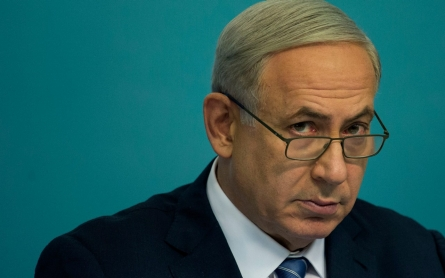 Netanyahu: No magic solution to 'wave of terror'