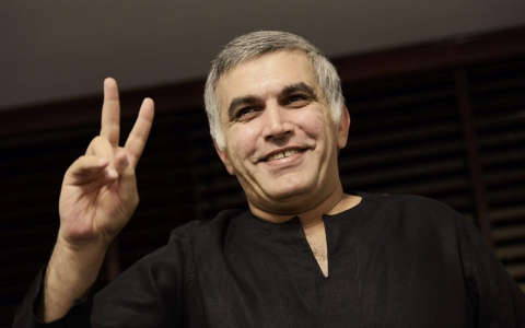 Thumbnail image for Bahrain frees dissident Nabeel Rajab for health reasons
