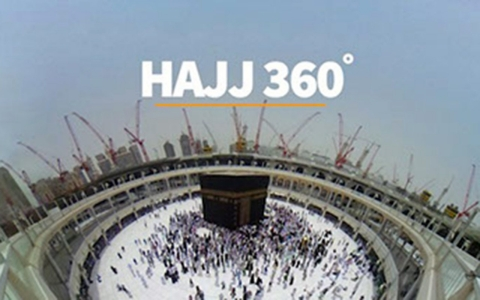 Thumbnail image for Hajj 360: Experience the journey to Mecca