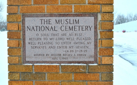 A plaque marks the entrance to the Muslim cemetery on land donated by Bill Aossey's father.