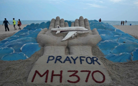 Thumbnail image for Journey to nowhere: Malaysia Airlines Flight 370