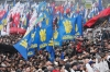 Kiev Ukraine protests
