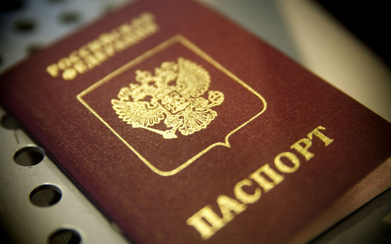 How much does a passport in Russia in 2018 cost? 7