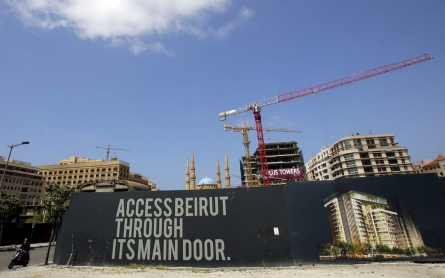 Public space is disappearing in Beirut