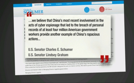 Former Chinese diplomat: America owes the world an explanation