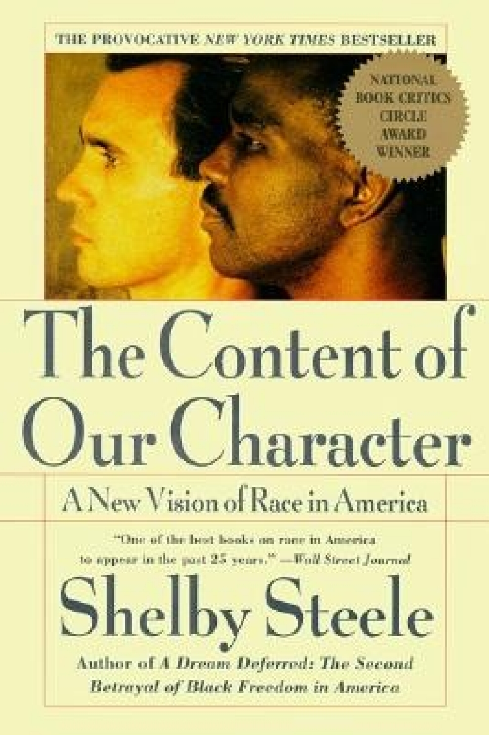 shelby steele on being black and middle class essay  shelby steele on being black and middle class essay
