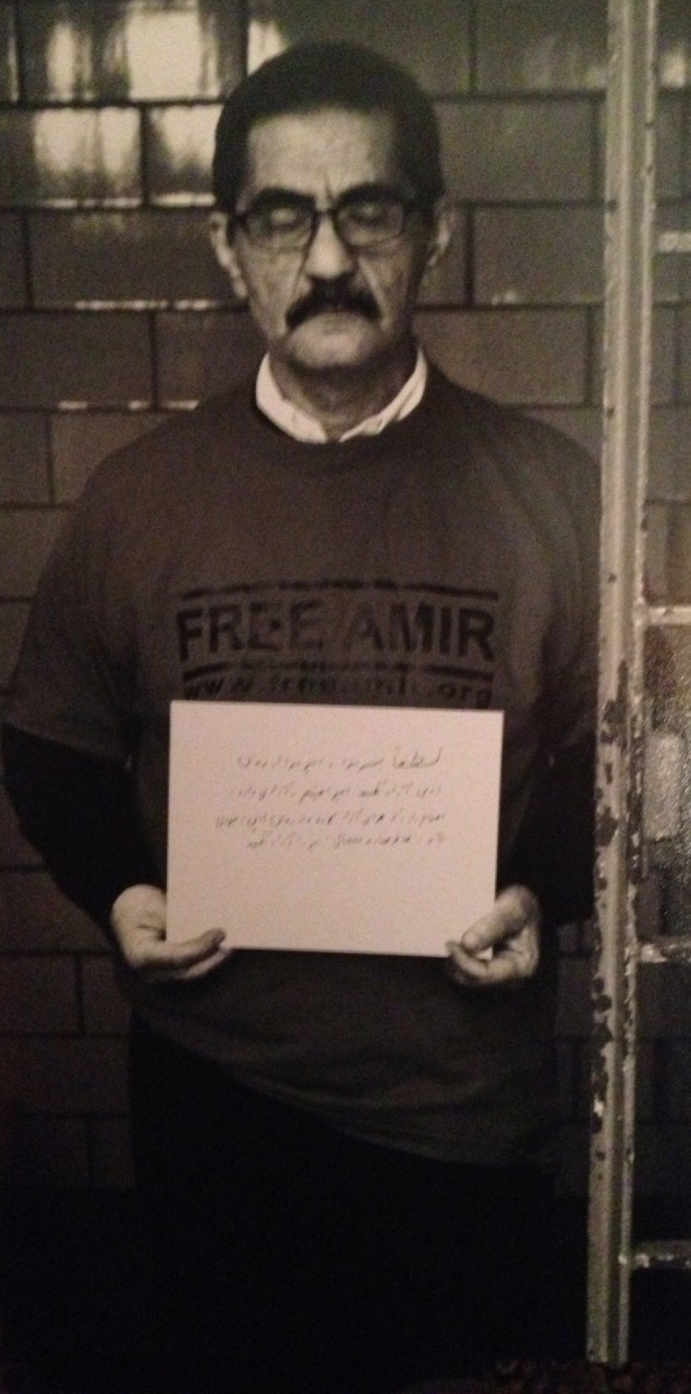 Amir Ali Said Amir Hekmati's Father Ali