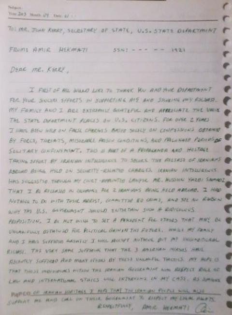 What To Write My Boyfriend In Prison