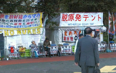 Thursday, Jan. 9: Japan's energy crossroads – back to nuclear or go greener?