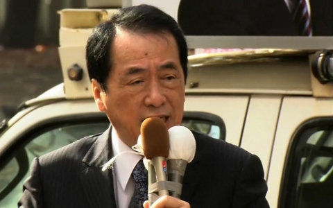 Once an enthusiastic supporter of nuclear energy, former Japan Prime Minister Naoto Kan would later change his beliefs on the topic.