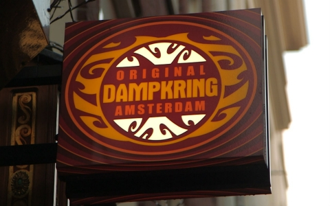 The Dampkring