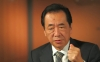 Former Prime Minister Naoto Kan's advisers were telling him that 50 million people might have to evacuate.
