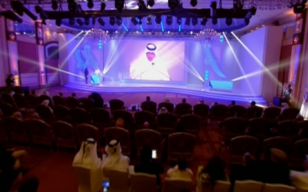 Qatar Film Festival Showcases New Voices in Documentary