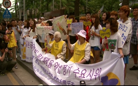 Japan and South Korea reach agreement on 'comfort women'