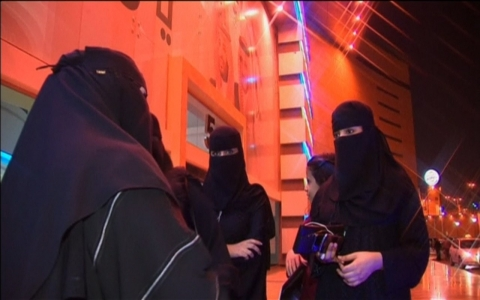 Thumbnail image for Saudi women allowed to vote and run for office