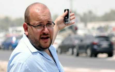 Iran alleges Washington Post journalist spied