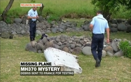 Debris from missing plane heads to France for analysis