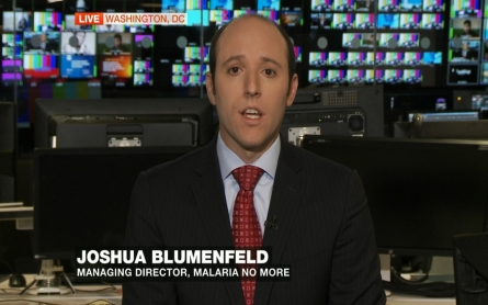 New malaria drug could be introduced in 2016