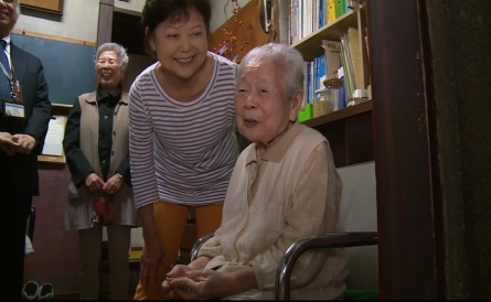 Celebrating Japan's elderly population