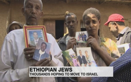 Government welcomes Ethiopian Jews to Israel