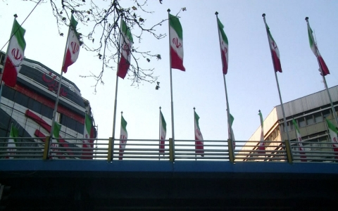 Thumbnail image for Iran sanctions lifted as agreement takes effect
